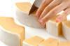 ホワイト抹茶チョコバウムの作り方の手順1