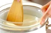 ホワイト抹茶チョコバウムの作り方1
