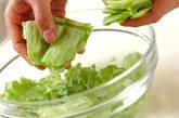 焼きブロッコリーのサラダの下準備2