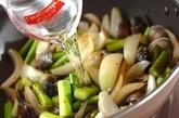 魚介とアスパラの塩炒めの作り方2