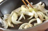 魚介とアスパラの塩炒めの作り方7