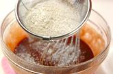 フライパンでガトーショコラの作り方3