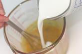 Vanillaの作り方2