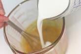 Vanillaの作り方3