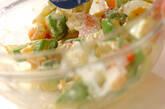 エビとアボカドのサラダの作り方3