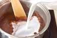 ホット抹茶ココアの作り方2