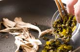 高菜マイタケ焼きうどんの作り方2