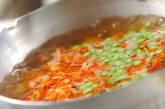 カラフルスープの作り方4