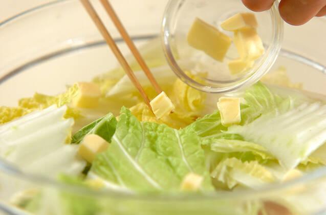 ベーコンと白菜の塩バター蒸しの作り方の手順3