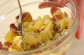 サツマイモとチーズの茶巾しぼりの作り方2