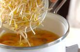 カボチャのみそ汁の作り方6