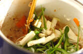 豚ロース肉の菊花炒めの作り方2