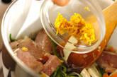 豚ロース肉の菊花炒めの作り方3