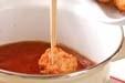 水菜のサッと煮の作り方1