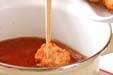 水菜のサッと煮の作り方3