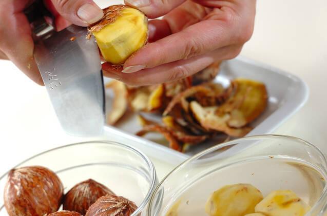 京のおばんざい 栗ご飯の作り方の手順1