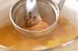 サツマイモのみそ汁の作り方4