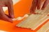 ガーリックマヨパイの作り方の手順2