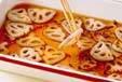レンコンの南蛮漬けの作り方5