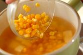 つぶつぶコーンスープの作り方1