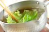 豚とレタスのしゃぶサラダの作り方の手順3