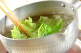 豚とレタスのしゃぶサラダの作り方3