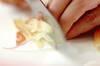 豚とレタスのしゃぶサラダの作り方の手順2