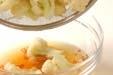 カリフラワーの酢の物の作り方2