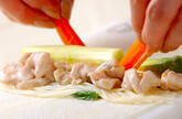 素麺春巻きの作り方10