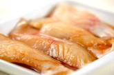 白身魚の野菜あんかけの下準備1