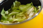 春キャベツのコンソメスープの作り方1