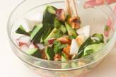 タコの豆板醤ダレ和えの作り方2