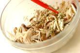 キノコのマリネの作り方4