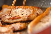豚肉のこんがりチーズ焼きの作り方4