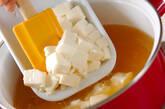 アオサ入りかきたま汁の作り方4
