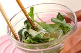 ルッコラと玉ネギのサラダの作り方2