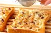 干しイモトーストの作り方の手順3