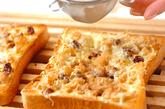 干しイモトーストの作り方3