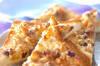 干しイモトーストの作り方の手順