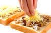 干しイモトーストの作り方の手順2