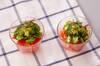 オクラのせトマトの作り方の手順