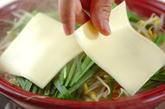 モヤシチーズ鍋の作り方3