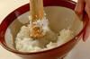 五平餅風焼きおにぎりの作り方の手順1