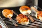 五平餅風焼きおにぎりの作り方5