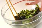 ワカメ酢の作り方4