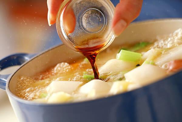 和ポトフ風スープの作り方の手順8