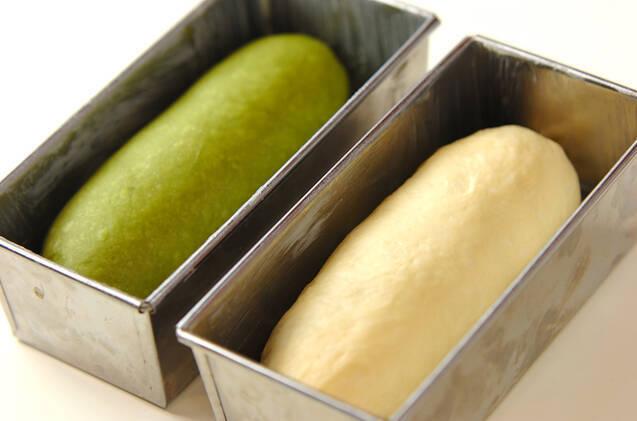 抹茶のうずまきパンの作り方の手順14