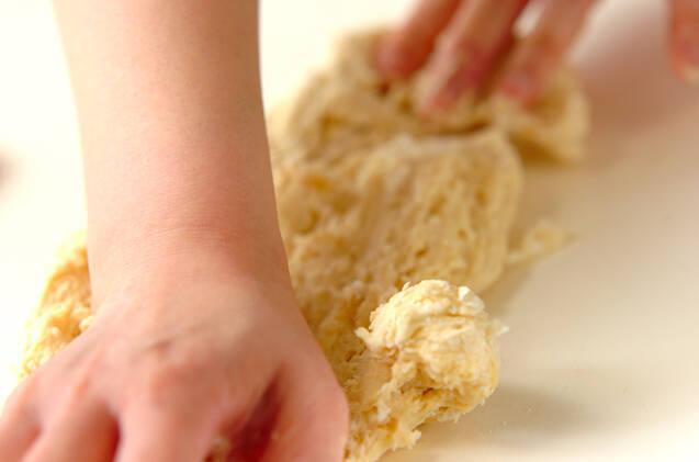 抹茶のうずまきパンの作り方の手順6