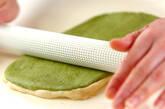 抹茶のうずまきパンの作り方12