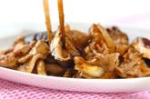 キノコと豚肉の旨味炒めの作り方3